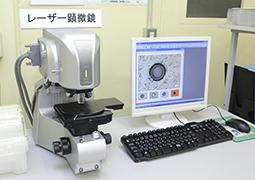 レーザー顕微鏡 キーエンス製 VK-8710