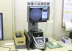画像寸法測定機 キーエンス製  IM-6000